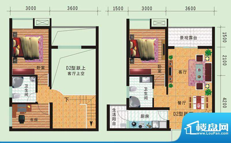 华诺国际D2二室二厅面积:97.11平米