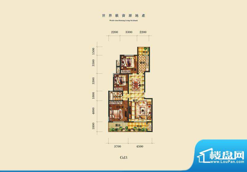 泰合慢城八岛GD3 3室面积:0.00平米