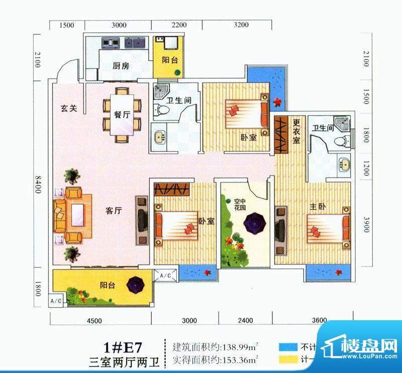 海润滨江1#E7 3室2厅面积:138.99平米