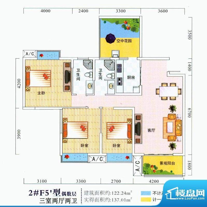 海润滨江2#F5型偶数面积:122.24平米