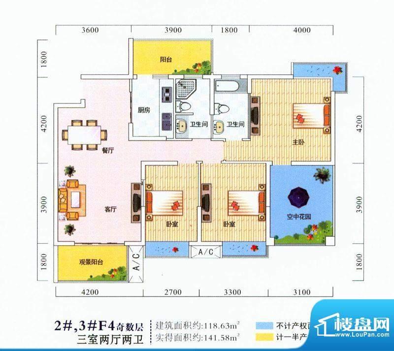 海润滨江2#、3#4=F4面积:118.63平米