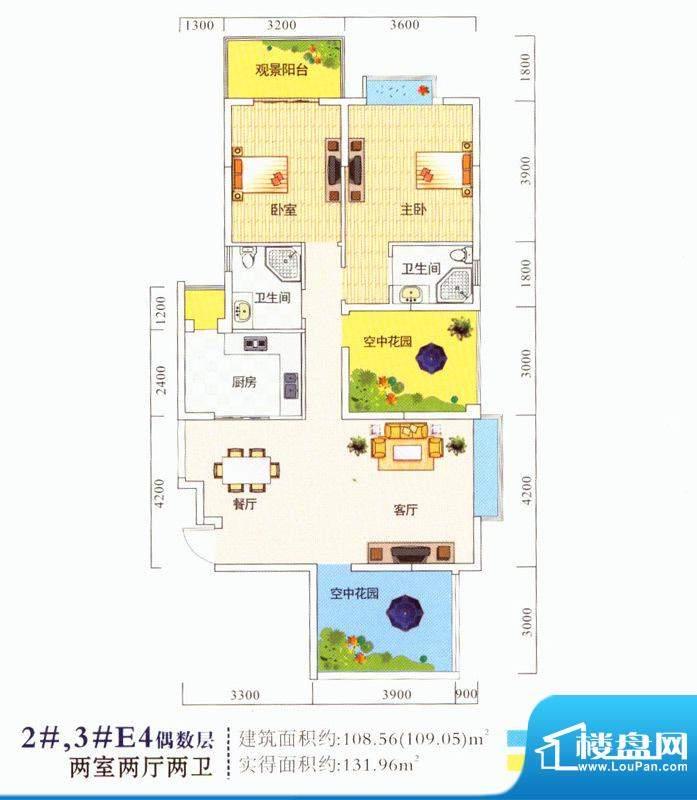 海润滨江2#、3#E4偶面积:108.56平米
