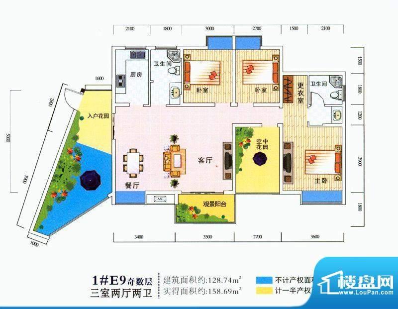 海润滨江1#E9奇数层面积:128.74平米