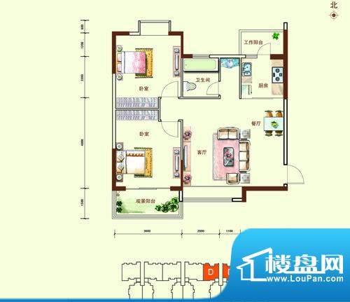 东营市瑞璟国际公馆面积:89.10m平米