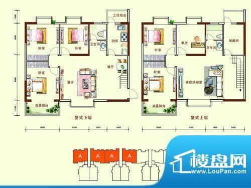 东营市瑞璟国际公馆面积:206.30m平米