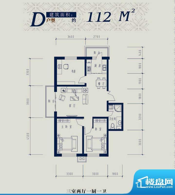 天和湾户型D112平方面积:112.00m平米