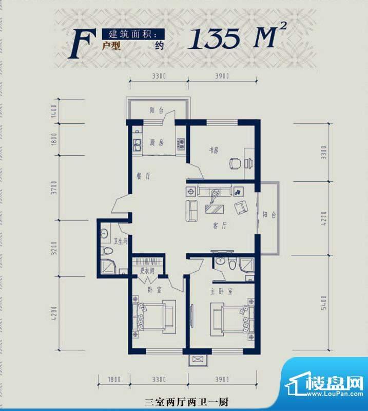 天和湾户型F135平方面积:135.00m平米