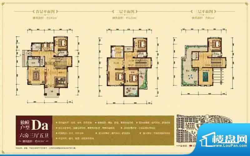 隆江新城独栋Da户型面积:363.00m平米