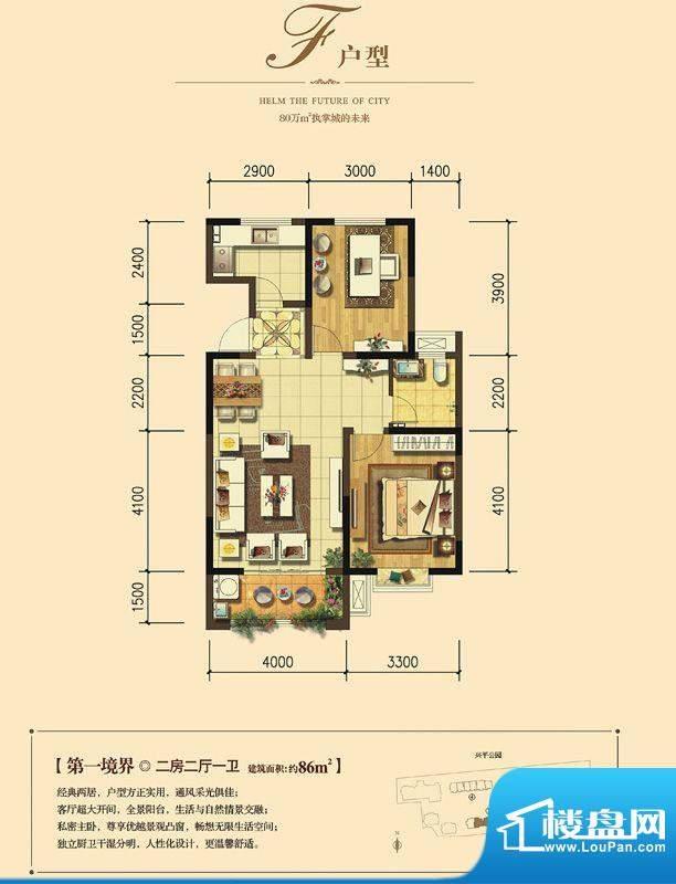 瑞闽·第一城F户型 面积:86.00m平米