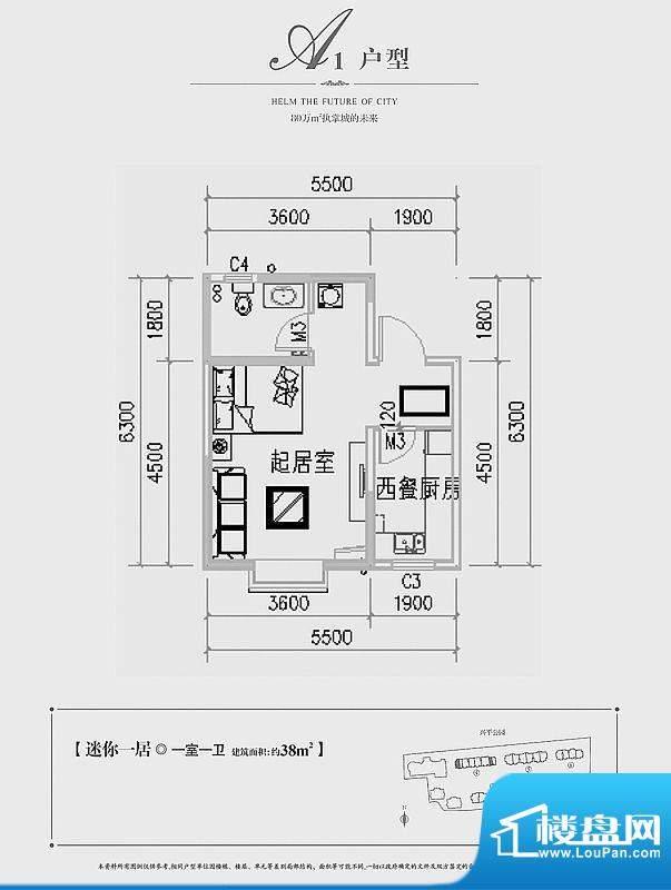 瑞闽·第一城A1户型面积:38.00m平米