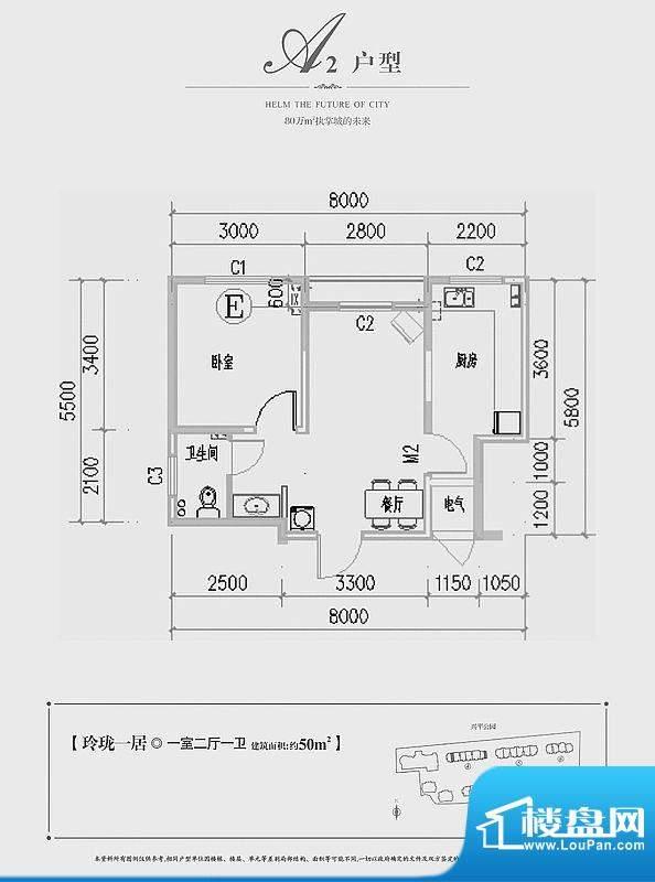 瑞闽·第一城A2 1室面积:50.00m平米