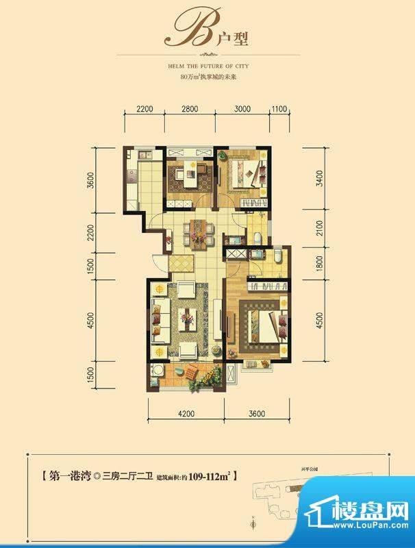 瑞闽·第一城B户型图面积:109.00m平米