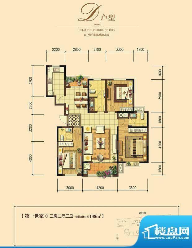 瑞闽·第一城D户型图面积:138.00m平米