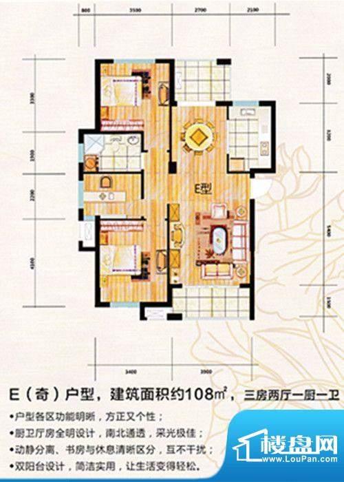 荷塘月色E户型 3室2面积:108.00m平米