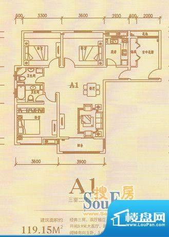 龙熙国际A1三室二厅面积:0.00m平米
