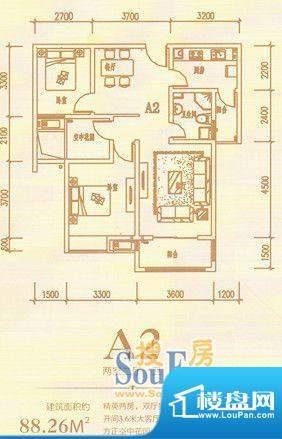 龙熙国际A2二室二厅面积:0.00m平米