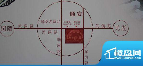 皖江·新沁园交通图