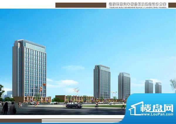 铜陵国际汽车城01-06沿江高速SOHO办公透
