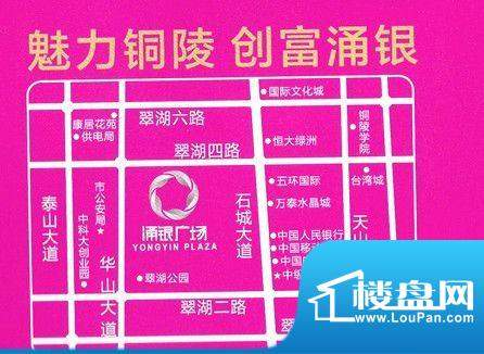 涌银广场交通图