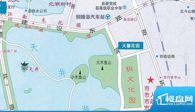 嘉华国际.交通图