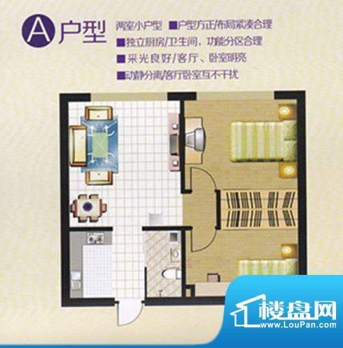 旺龙公馆A户型两室小面积:68.00m平米