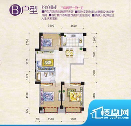 旺龙公馆A户型两房两面积:83.00m平米