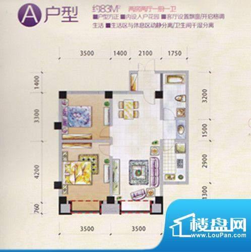 旺龙公馆B户型三房两面积:104.00m平米