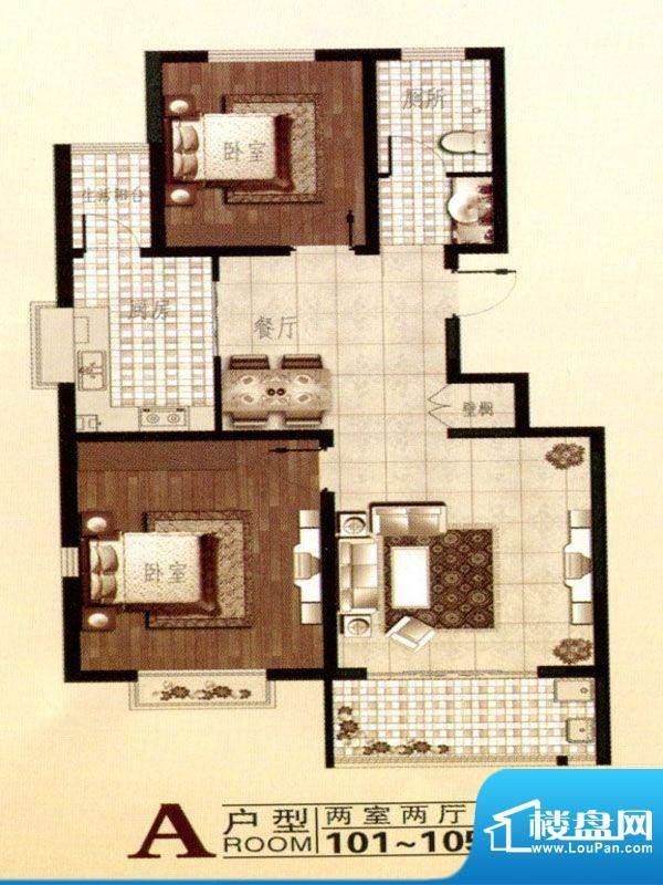 北城国际户型图 2室面积:101.00m平米