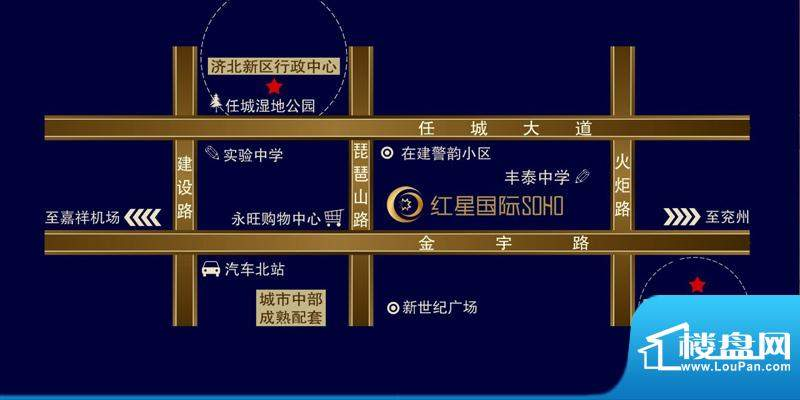 红星国际SOHO交通图