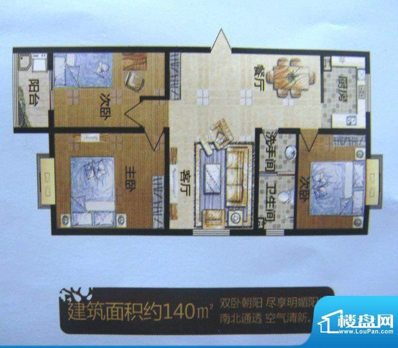 杨柳国际新城户型图面积:140.00m平米