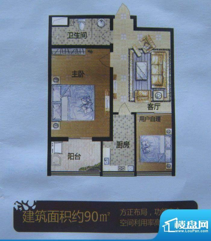 杨柳国际新城户型图面积:90.00m平米