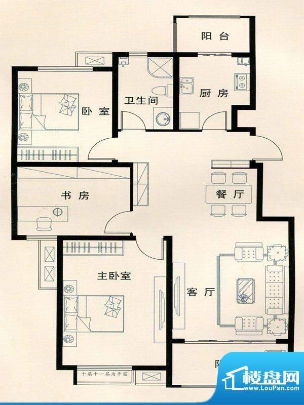 华沁苑高层F户型 3室面积:125.36m平米
