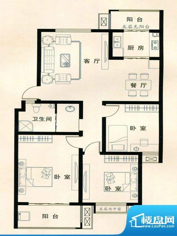 华沁苑高层B户型 3室面积:129.74m平米