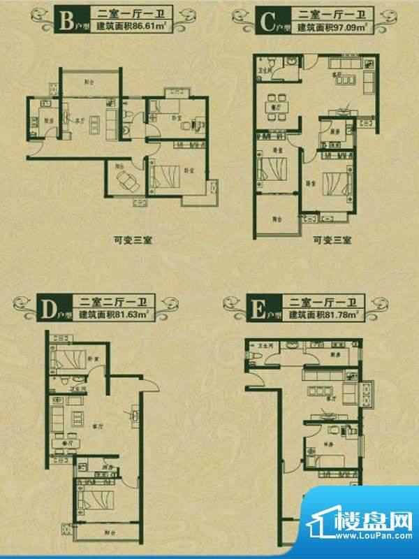 龙城美墅户型图 2室面积:86.61m平米