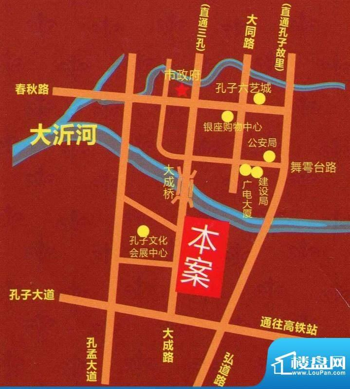 星光天地国际广场交通图
