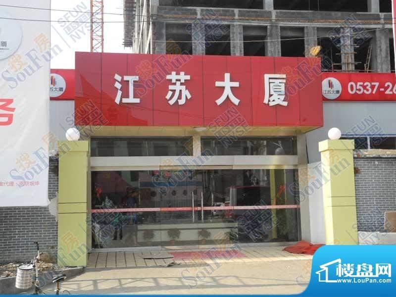 江苏大厦外景图2012-07-06