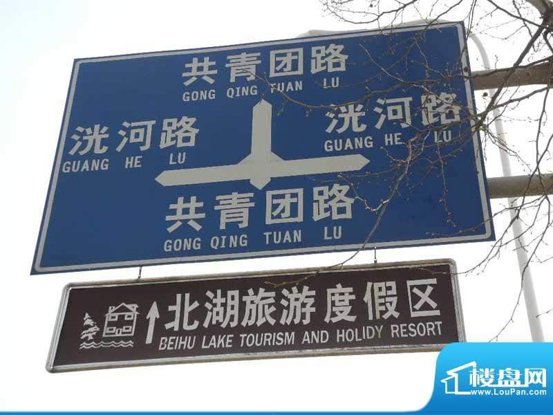 蓝天豪庭交通图