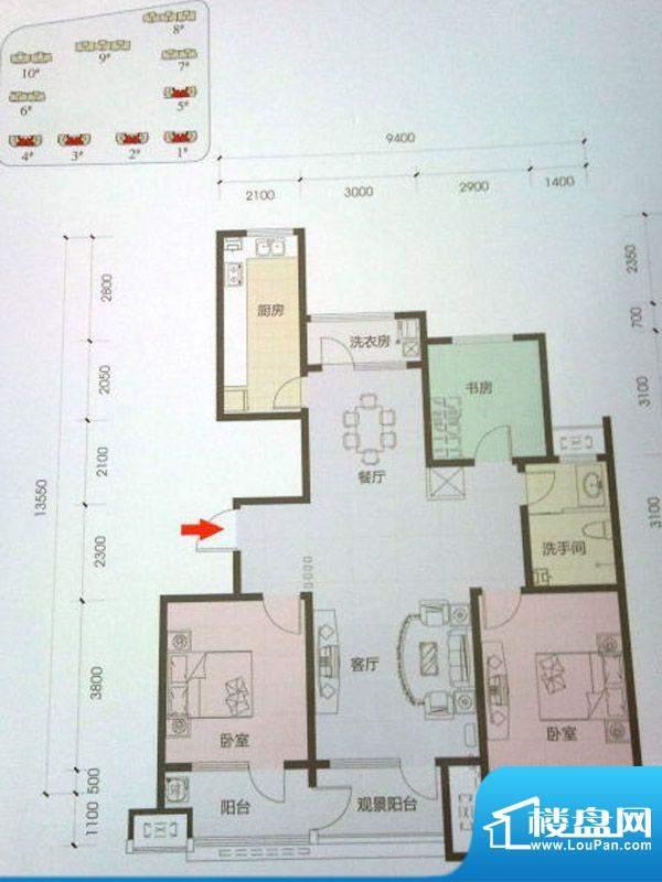 和谐家园120A户型 3面积:128.78m平米