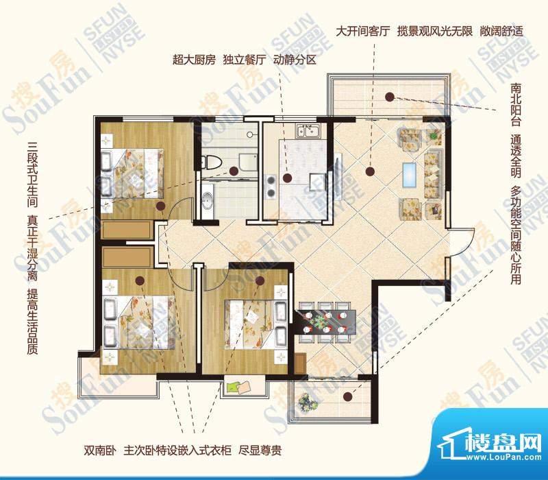 尚东区J户型 3室2厅面积:138.02m平米