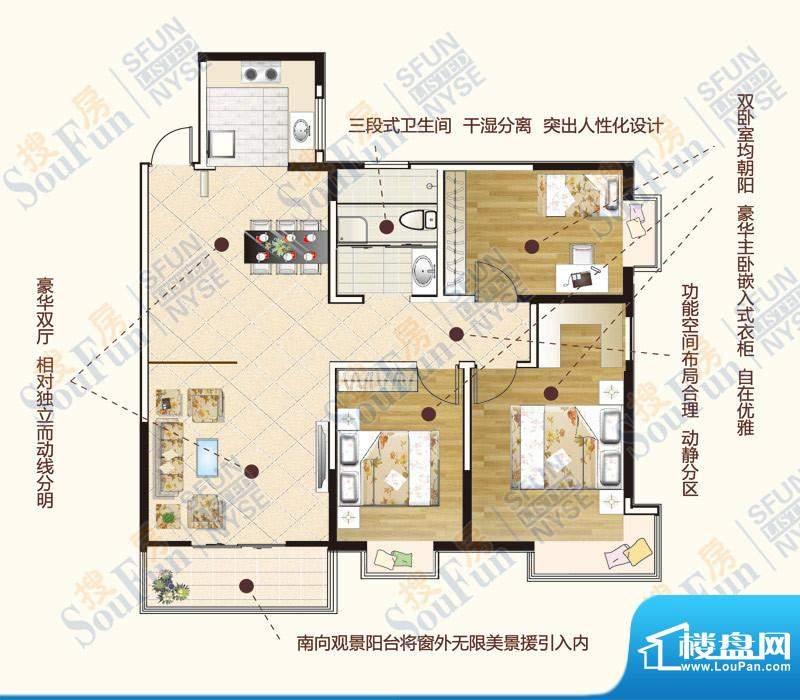 尚东区K户型 3室2厅面积:129.22m平米
