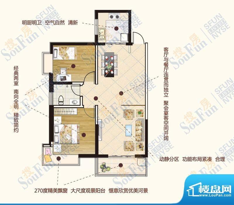 尚东区L户型 2室2厅面积:92.15m平米