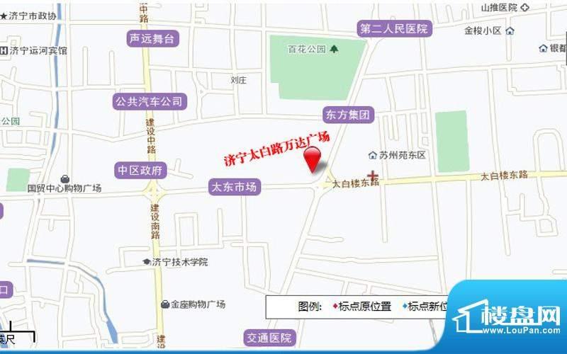 济宁太白路万达广场交通图