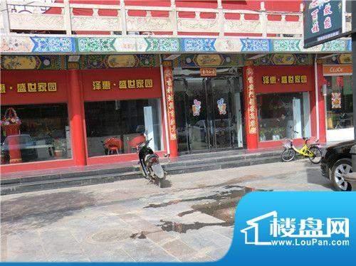 泽惠·盛世家园外景图2