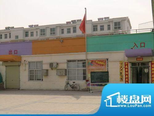 书香华庭小区内幼儿园2