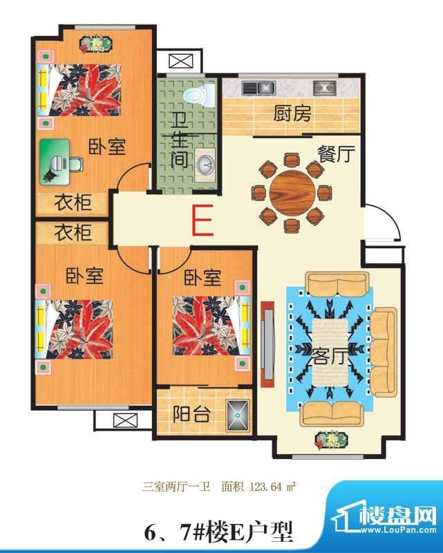 三友翡翠城6/7#楼E户面积:123.64平米
