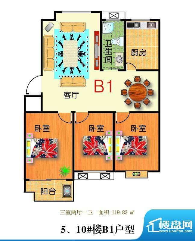 三友翡翠城5/10#楼B面积:119.83平米