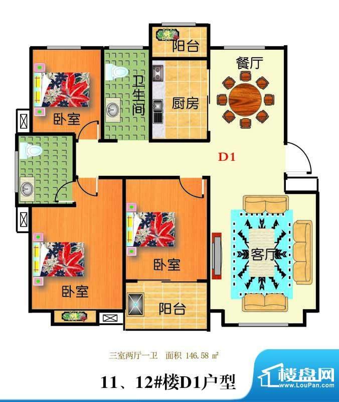三友翡翠城11/12#楼面积:146.58平米