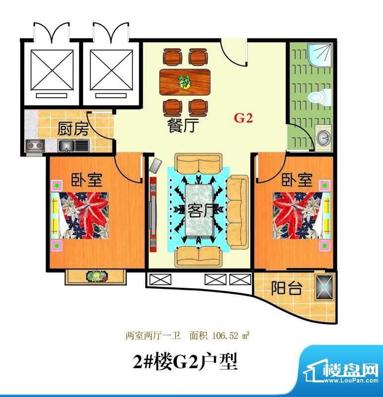 三友翡翠城2#楼G2户面积:106.52平米