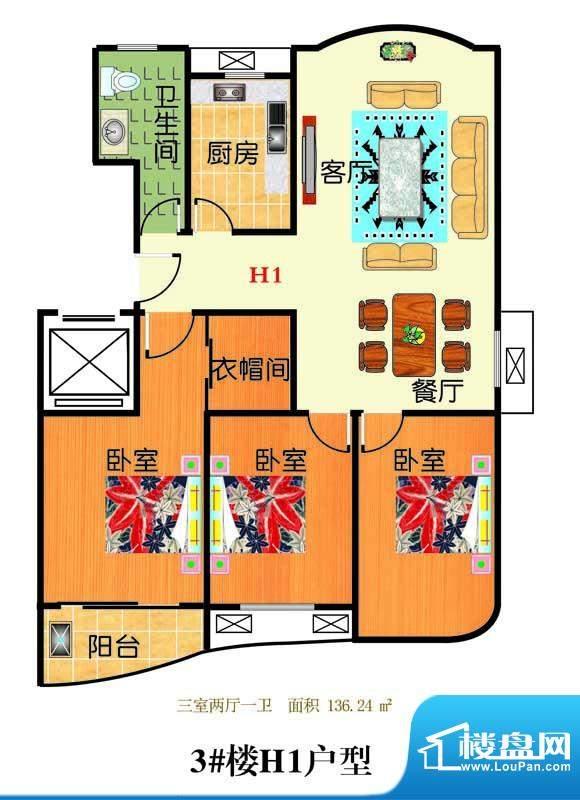 三友翡翠城3#楼H1户面积:136.24平米