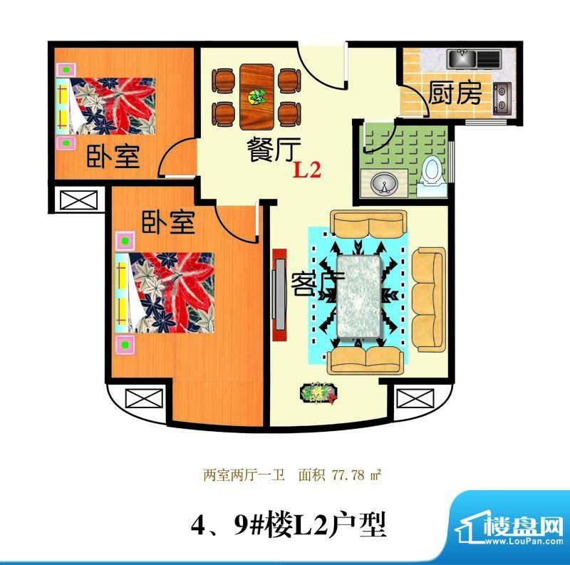 三友翡翠城4#9#楼L2面积:77.78平米